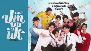 Top 10 phim Thái hay nhất 2021 cho mọt cày mùa dịch bệnh (9)